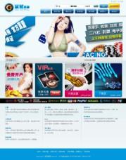 蓝色大气带有四个动感flash的棋牌娱乐企业网站