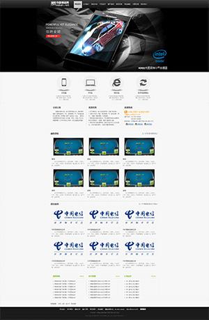高端大气黑色平面化企业站首页css模版--我爱模版网制作