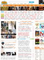 dedecms v5.6高仿游戏堡网站
