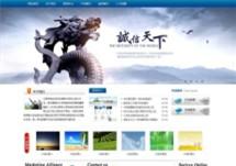 大气蓝色企业网站织梦模版源码(附带banner的PSD源文件)