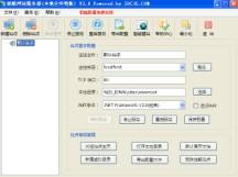 极酷ASP网站服务器搭建,极酷ASP本地搭建软件,极酷ASP环境一键搭建