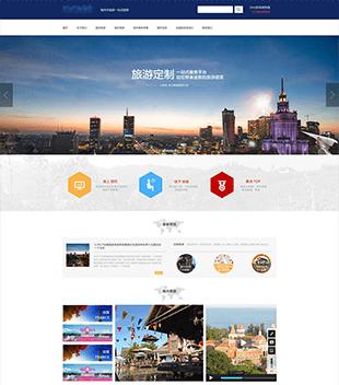 高端海外旅游网站PSD模板