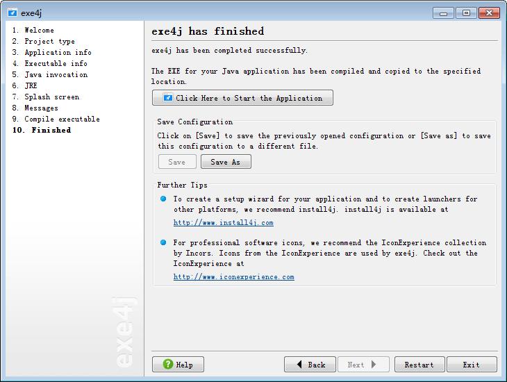 Swing项目编译成exe,并且打包成安装文件(一)