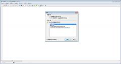 Swing项目编译成exe,并且打包成安装文件(二)