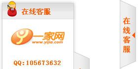 橘黄色左侧弹出可折叠的js在线客服代码