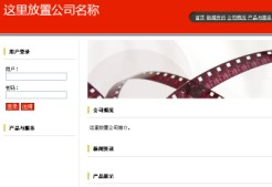 MYCOM企业网站管理系统