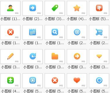 包含搜索按钮图标、关闭按钮图标、购物车图标、文件夹图标、下载