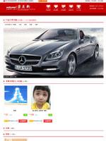 集美斯红色风格淘宝客网站模板dedecms v5.7源码