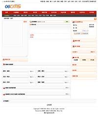 php小说网站源码--08cms小说