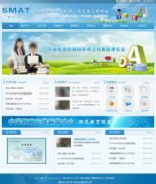 蓝色清新教育学习网站PSD模板
