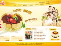 仿美味思蛋糕店橙黄色PSD网站模板