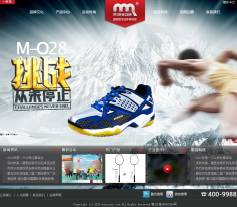 具有视觉冲击力的体育用品公司网站PSD模板