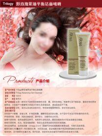 粉红色水印背景化妆品描述页面PSD模板