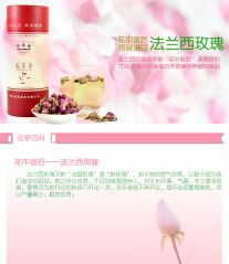 红绿混搭,个性栏目标题的饮品介绍页面PSD模板