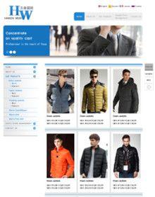 蓝色大气的服装商城PSD模板