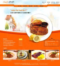 橙黄色美食网站PSD模板,折纸效果导航栏