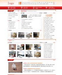 3D打印行业网站PSD模板