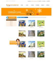 漂亮的学校网站列表页c
