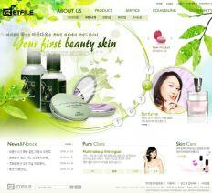 绿色风格韩国化妆品网站