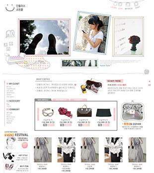 韩国服装商城PSD模板