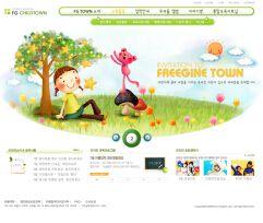 绿色个性的韩国幼儿学校网站模板PSD分层
