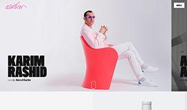 Karim Rashid设计师博客