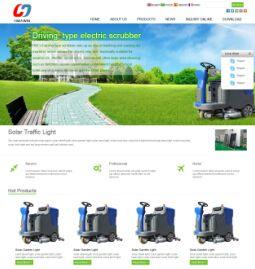 太阳能环保公司网站html模板
