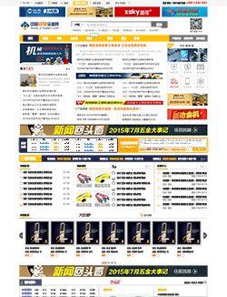 焊接设备b2b网站PSD模板