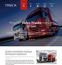 自适应卡车网站HTML模板