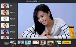 基于html5的AlloyPhoto在线图片处理