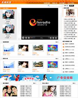 精致的网络广播门户网站PSD模板