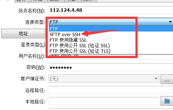 检测到 SFTP 协议,请将连接类型更改为 SFTP