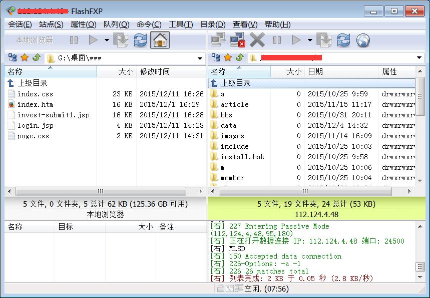 FlashFXP 4.3.1绿色版下载,FlashFXP免安装版下载,FlashFXP破解版下载