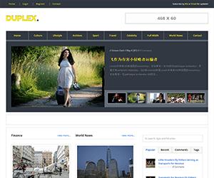 Duplex门户网站响应式html模板