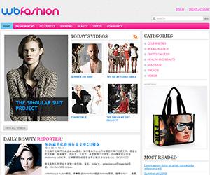 简约时尚门户网站html静态模板