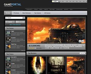 游戏门户网站HTML模板