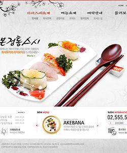 韩国日式料理网站PSD模板