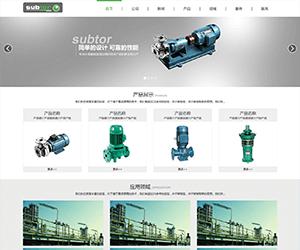 subtor机械制造网站响应式模板