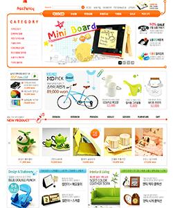 韩国橙色商城网站PSD模板