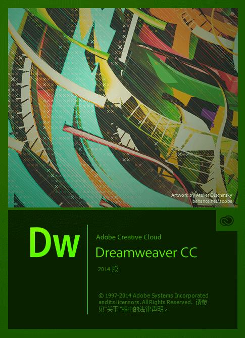 Adobe Dreamweaver CC汉化版下载,Dreamweaver CC破解版下载