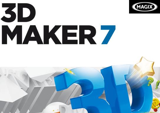 xara 3d汉化版下载,3D maker汉化版下载
