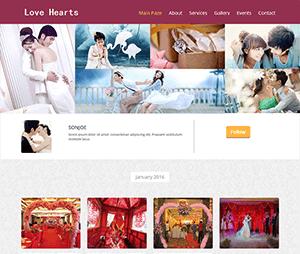 婚纱摄影网站响应式css模板