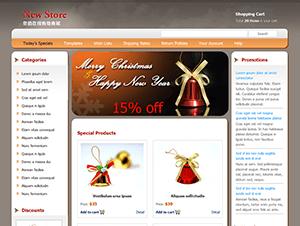 礼物商城静态网页模板