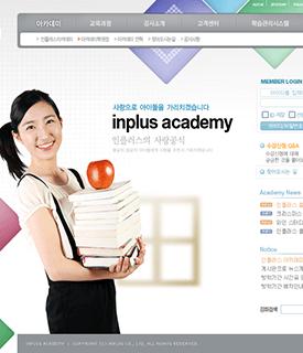 韩国教育教学网站PSD模板