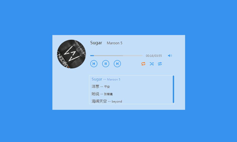 SMusic.js--HTML5音乐播放器