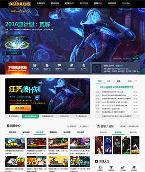 大气的游戏网站PSD模板