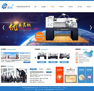 机械机床公司网站PSD模板
