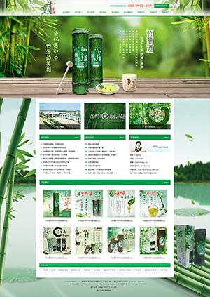竹酒企业网站PSD模板