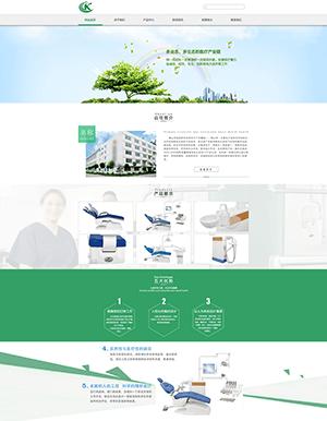 医疗机械公司网站PSD模板