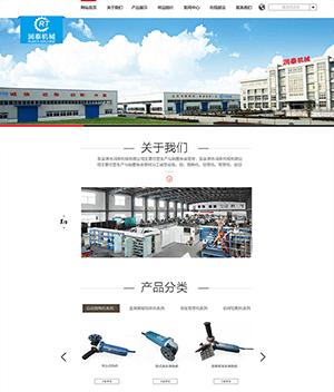 机械制造公司网站PSD模板